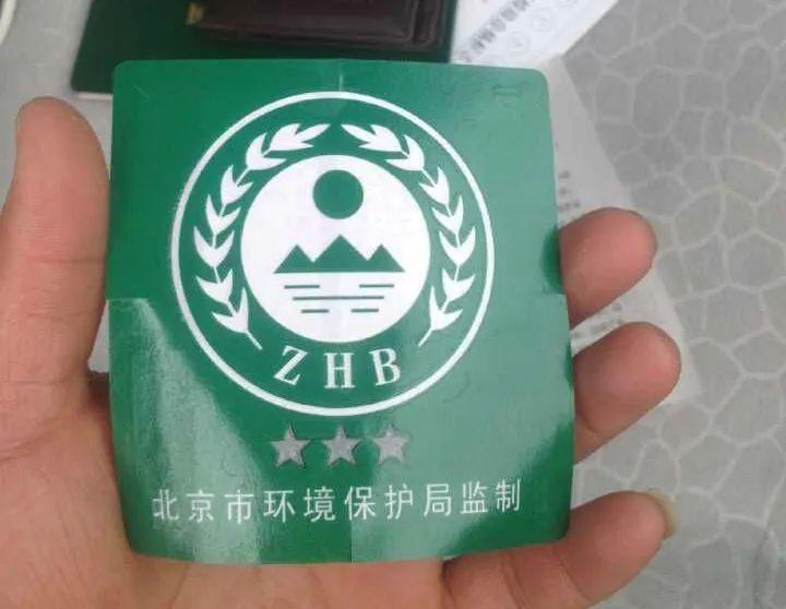 北京国三报废补贴政策落地,马六、伊兰特离消失不远了
