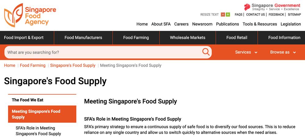 新加坡食品局(SFA)官网截图