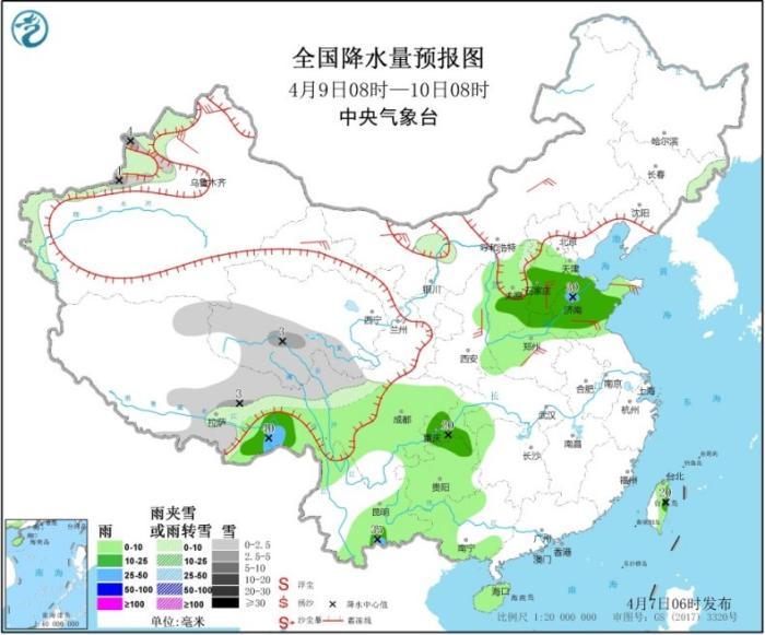 西南地区东部南部有小到中雨 冷空气影响华北地区
