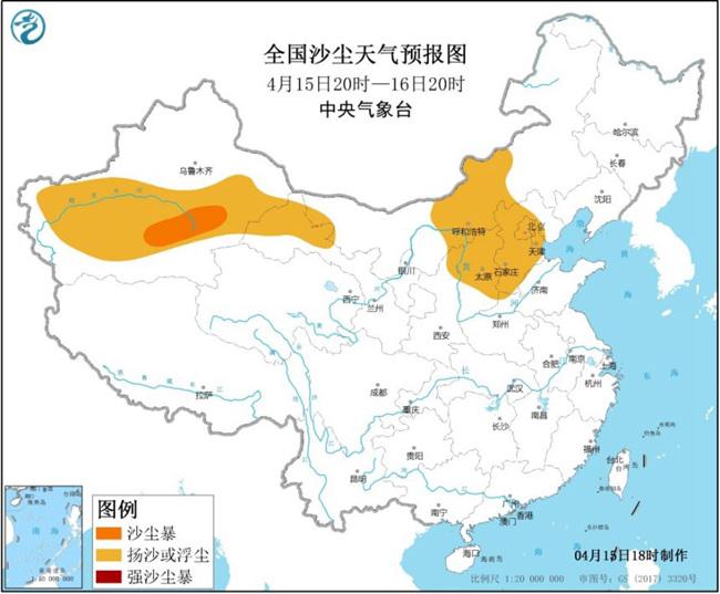 沙尘暴蓝色预警:北京等7省市区有扬沙或浮尘