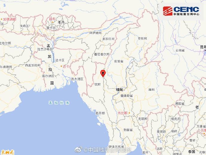 缅甸发生5.8级地震 震源深度10千米