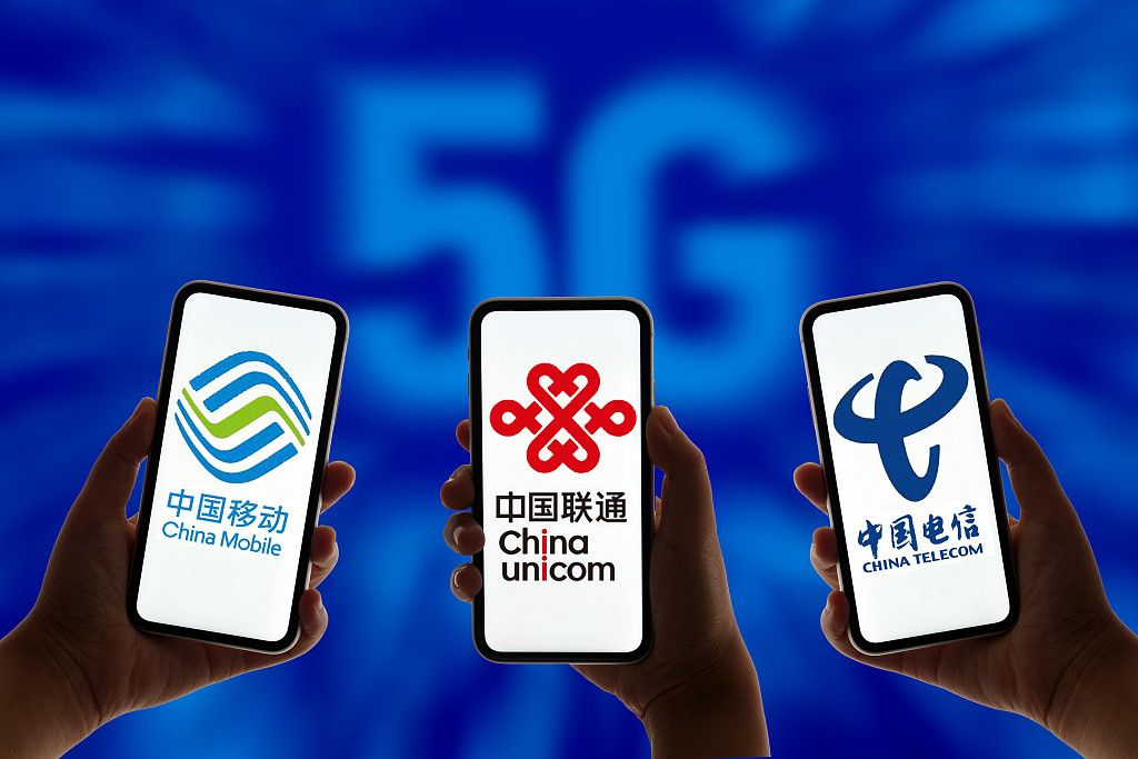 三大运营商一季度净利齐下滑 5G用户合计超5000万