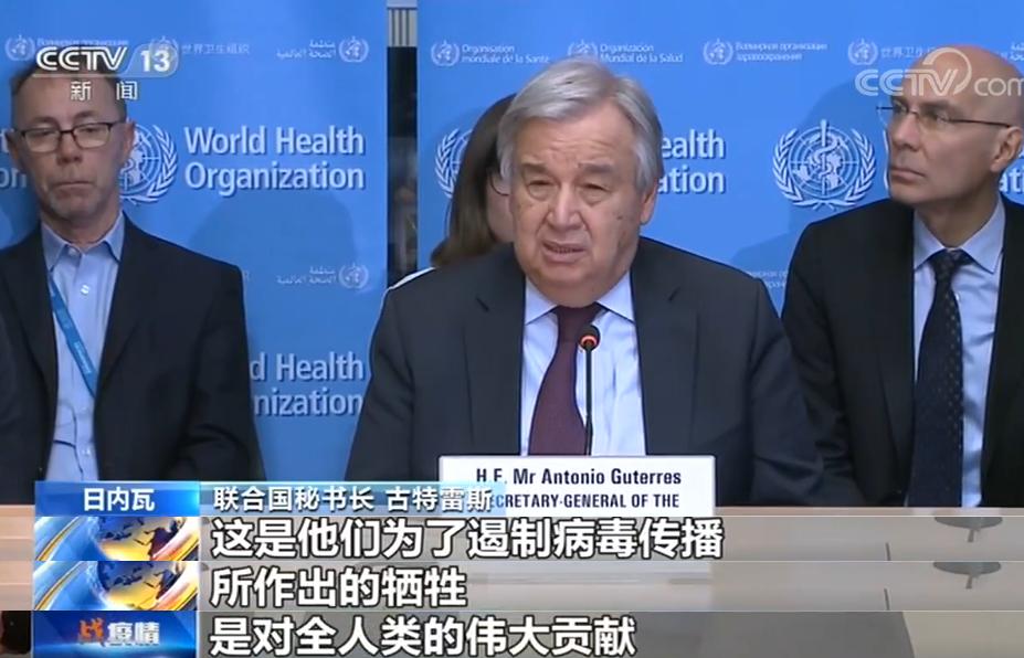 在这场看不见硝烟的全球抗疫战场上,中国从未缺席。