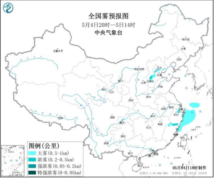 大雾黄色预警:京津冀等地有大雾 局地能见度低于500米