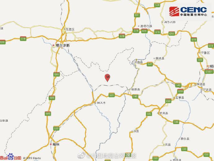 陕西榆林府谷县(塌陷)发生2.6级地震