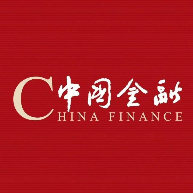 中��金融
