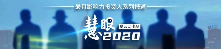 章苏阳:移动互联网还能火10年