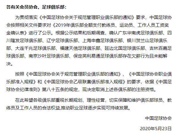 没有挣扎也没有眼泪:中国足球十冠王默默死去