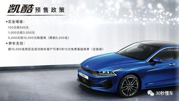 新款东本UR-V曝光 哈弗神秘全新SUV内饰谍照 | 车闻