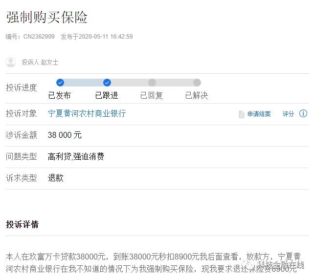 分众旗下还呗助贷业务变相兜底增信 渤海银行现身合作银行名单
