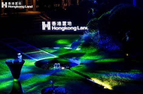 (香港置地・2020上海品牌晚宴活动现场图)