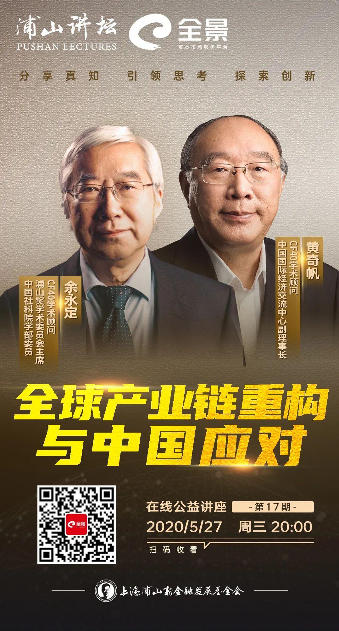 信息量巨大!黄奇帆警告:外资企业如果撤出中国,等于丢弃70%市场份额