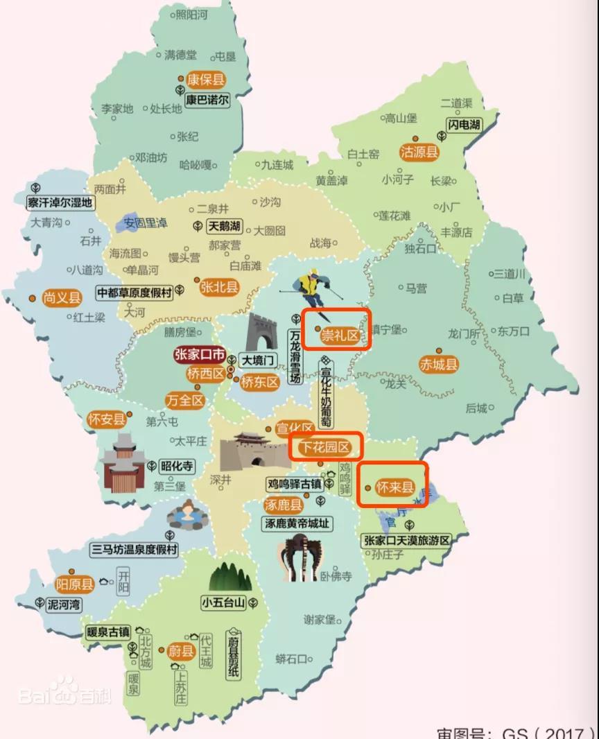 张家口人文地图(来源:百度百科)