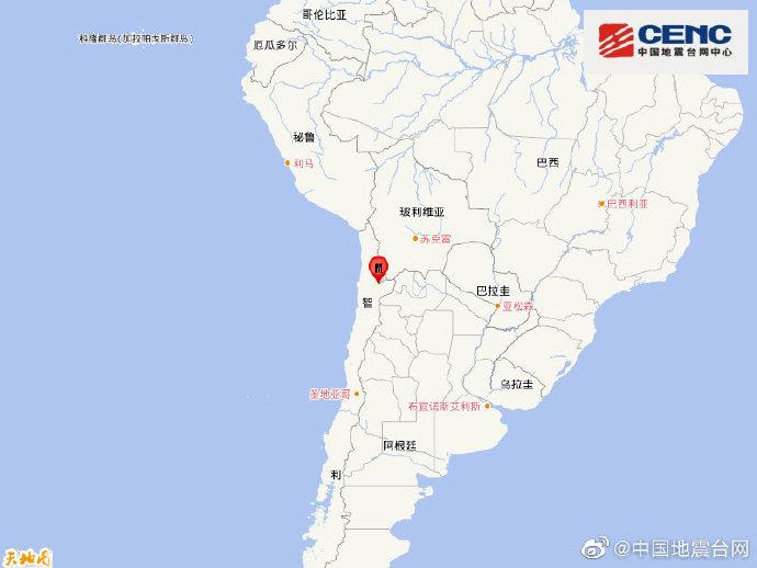 智利北部发生6.8级地震 震源深度110千米