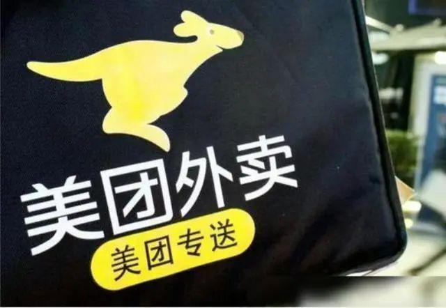 烧钱千亿的滴滴,已成中国资本市场最大悬念!