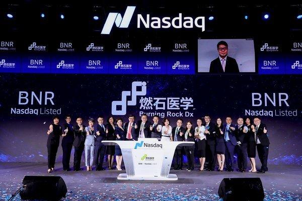 中国肿瘤NGS第一股燃石医学赴美上市