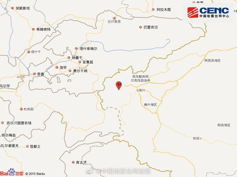 新疆克州乌恰县发生3.6级地震 震源深度10千米