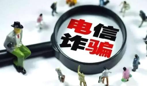 世龙实业财务主管遭遇电信诈骗已立案侦查,298万元被网络盗取