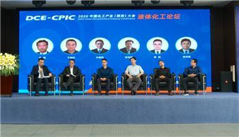 专题论坛:发挥期货市场功能 助力苯乙烯产业风险管控
