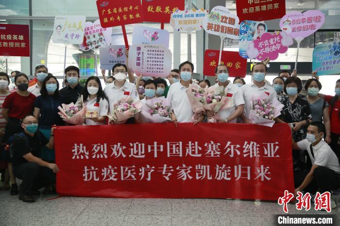 中国赴塞尔维亚抗疫专家:82天走访22个疫情较严重的城市
