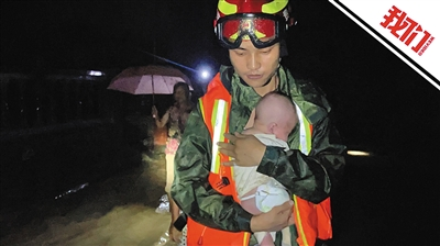 贵州铜仁暴雨致山洪暴发 消防员前往救援抱出被困新生儿