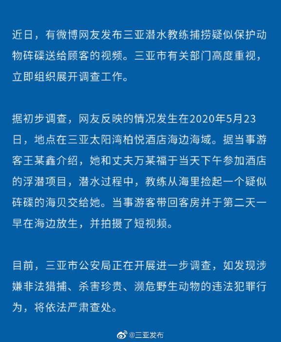 http://www.gyw007.com/nanhaifangchan/548505.html