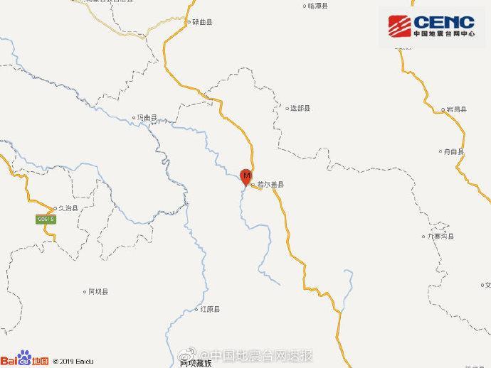 四川阿坝州若尔盖县发生4.0级地震 震源深度8千米