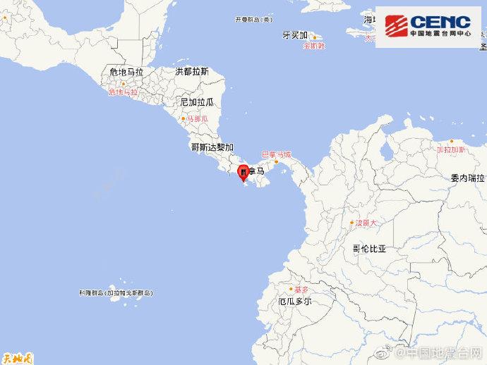巴拿马发生5.8级地震,震源深度10千米
