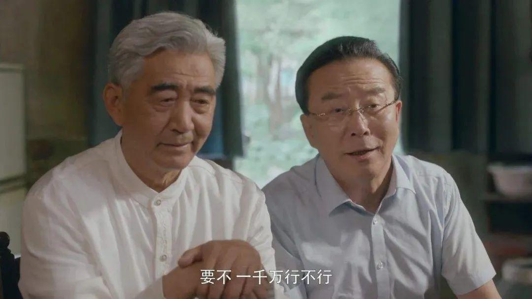 """快马加鞭割美国""""韭菜""""?蔚来巨亏之下,小鹏再融21亿!"""