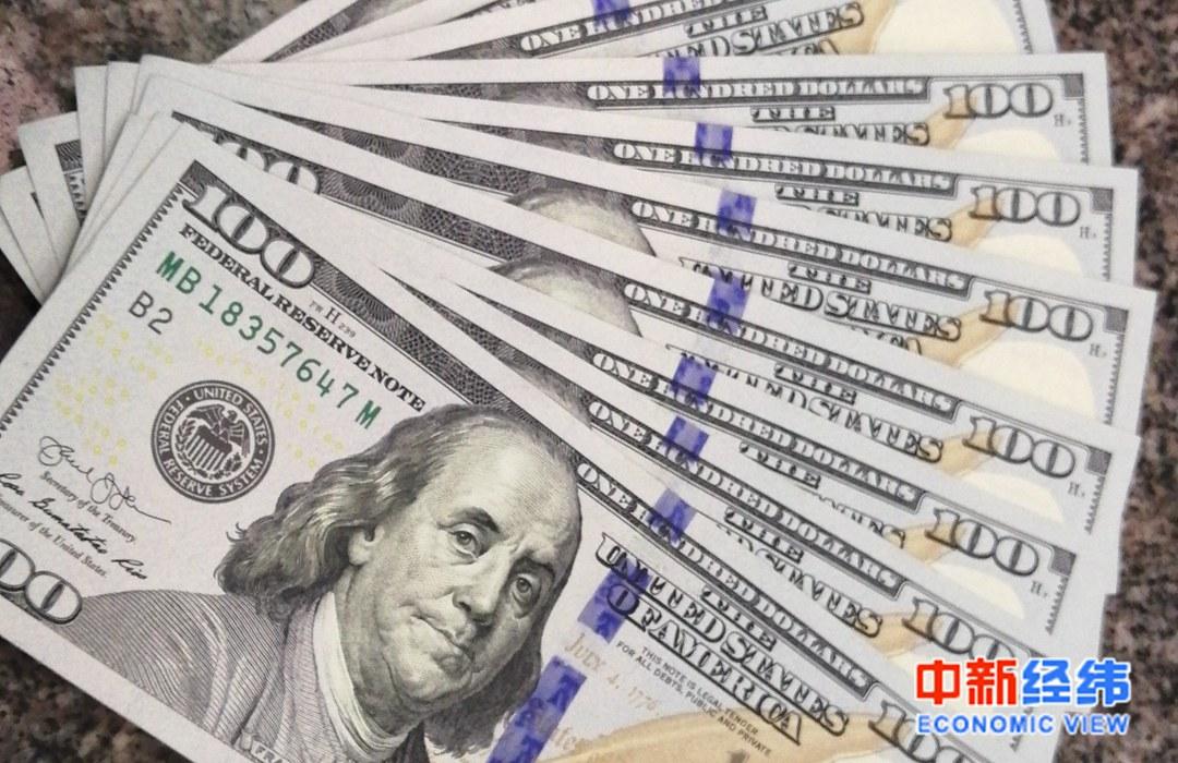 美元指数持续走弱 外媒:全球储备货币主导地位引担忧