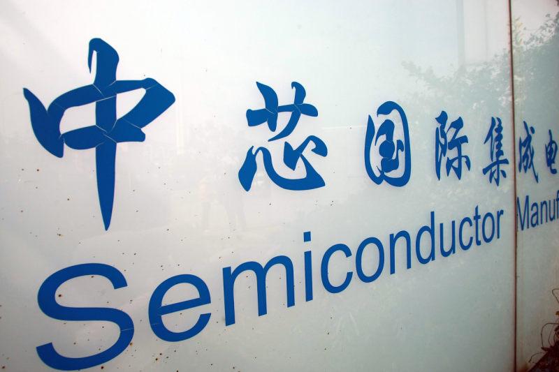 中芯国际Q2销售额9.39亿美元,同比增长18.7%