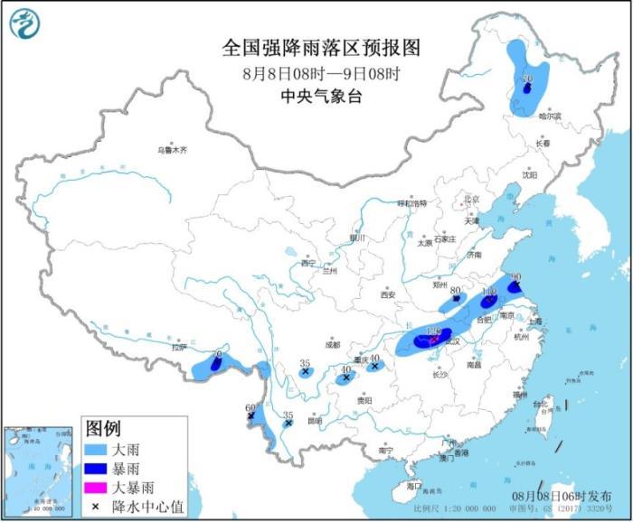暴雨蓝色预警:安徽湖北等地部分地区有大暴雨