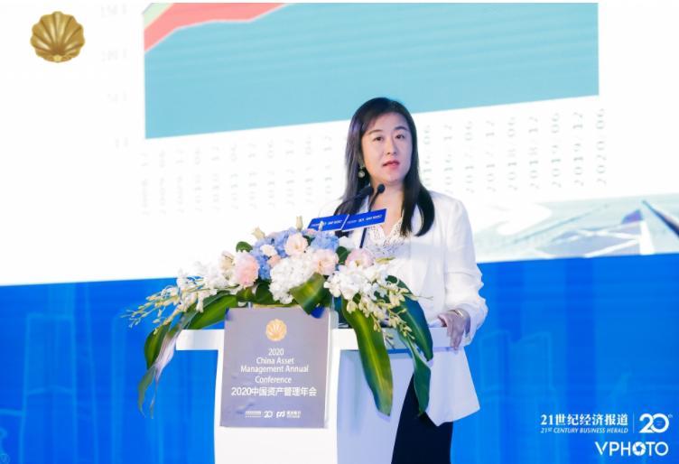 金融委办公室秘书局局长陶玲:以深化改革塑造资产管理行业的未来