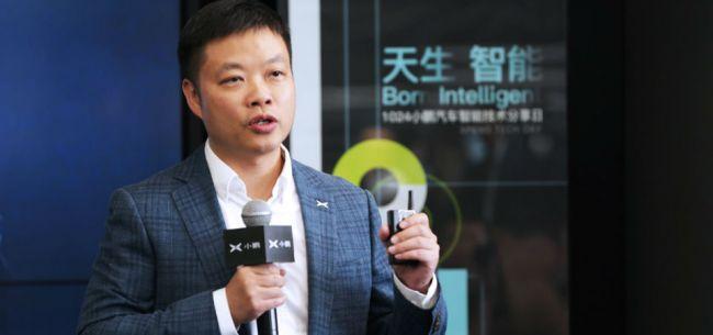 小鹏提交IPO申请:融资额仍待定亏损两年减半