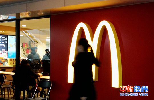 麦当劳起诉前CEO要求追回遣散费 价值约4000万美元
