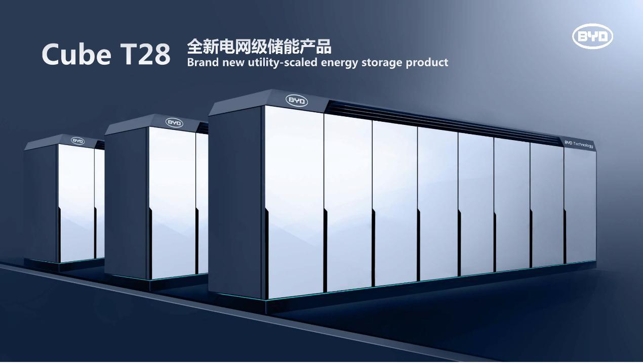 刀片电池再次来袭,比亚迪发布全新储能产品
