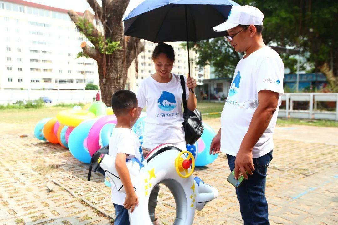 """险企公益记:""""小海豚计划""""点燃乡村困境儿童的梦想"""