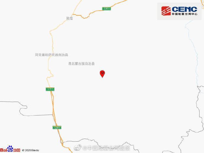 甘肃酒泉市肃北县发生3.8级地震 震源深度10千米