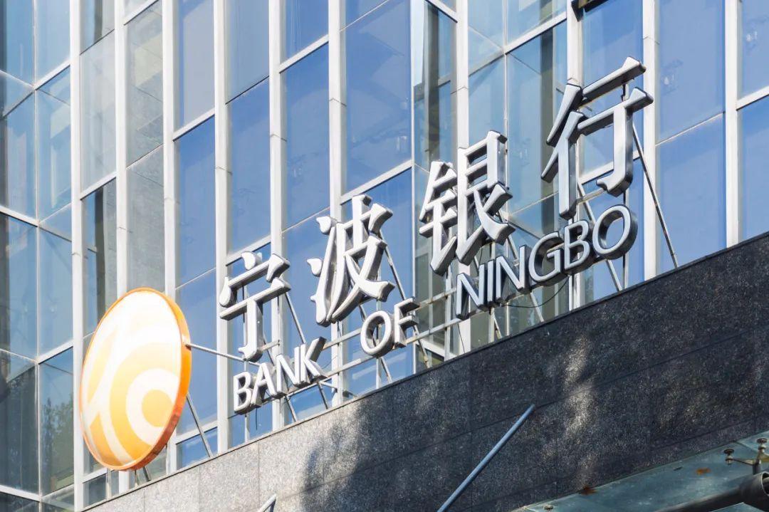 """惊现市净率突破2倍银行股!浙江银行业为何如此""""另类""""?"""