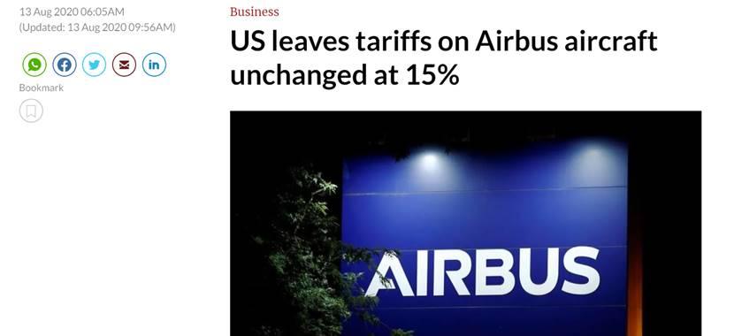 关税大棒落下!美国坚持对空客飞机征收15%关税 对其他产品保持25%的关税不变