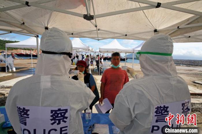 珠海:边检部门全力做好开渔前查验工作