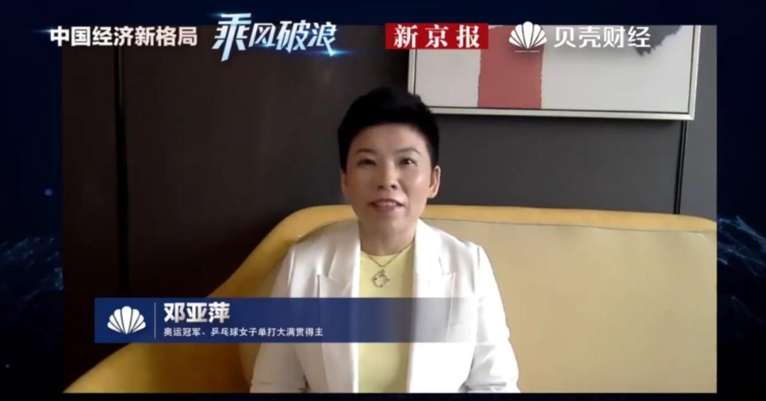 """邓亚萍、杨澜、梅耶・马斯克的""""三十而已"""",是怎么过的?"""