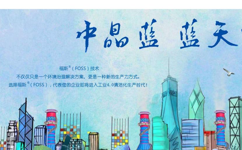 """中关村助力高新技术企业""""知产""""变""""资产"""""""