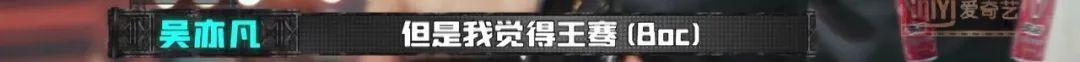 """爱奇艺《中国新说唱2020》:中文说唱的""""守门人"""""""