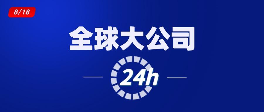 全球大公司24小时:甲骨文微软抢TikTok、马斯克成全球第四富豪、百度搅局企业信息查询……