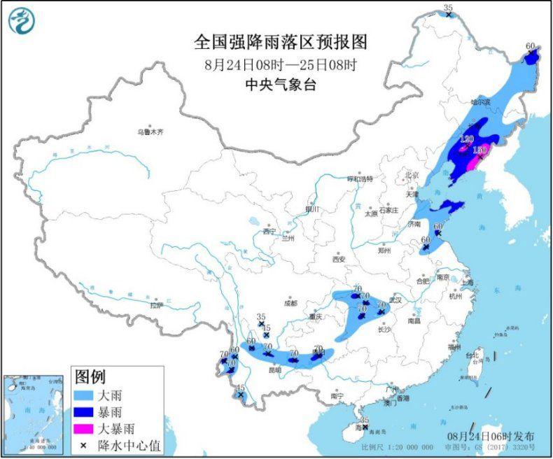 """东北地区等地有较强降水 台风""""巴威""""影响东南部海域"""
