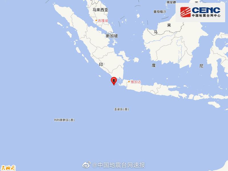 印尼苏门答腊岛南部海域发生5.3级地震
