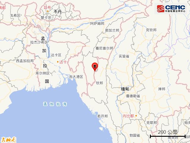 缅甸发生5.2级地震