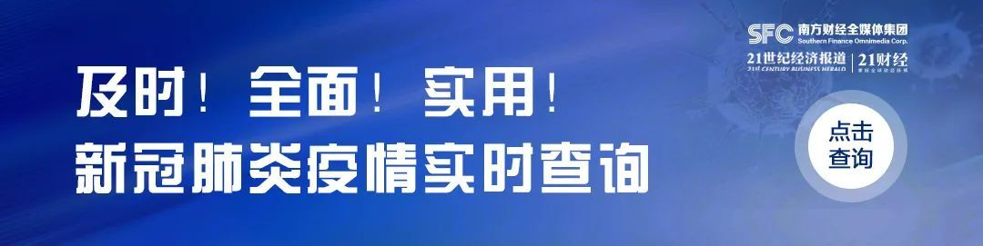 支持国产!多省发文严格限制进口医疗器械,广东将设置进口清单,国产配比约14%