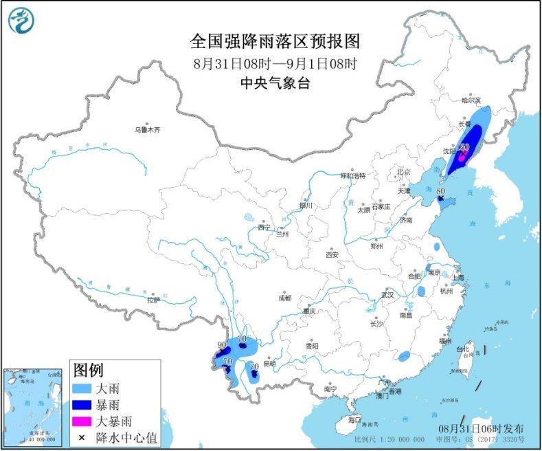"""四川局地降特大暴雨 台风""""美莎克""""将影响东部海域"""
